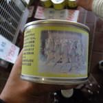 舟戸 - 余呉産猪の缶詰
