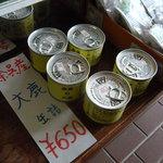 舟戸 - 余呉産大鹿の缶詰