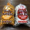 Tomiyakoubou - 料理写真:ジーマーミ豆腐(黒糖・プレーン)