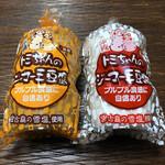 トミ家工房 - 料理写真:ジーマーミ豆腐(黒糖・プレーン)