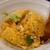 麺や 蓮と凜 - 料理写真:チャーハン