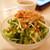 大衆肉居酒屋ブルーキッチン&ボトルズ - サラダ