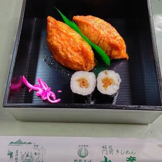 門前そば 山彦 - 料理写真:いなり