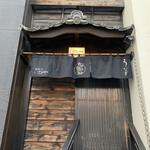 nishiazabuichinoya -