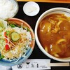 百樹屋 - 料理写真:カレー南蛮うどんセット