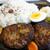 カフェレストフジワラ - 料理写真:ハンバーグ弁当DX