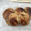 東見屋饅頭店 - 料理写真: