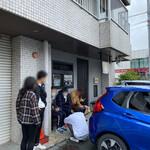 浜田山 - 日曜日の12時30分頃はこんな感じ。 駐車場が店の前2台のみは、あかんでしょ。