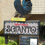 トラットリア シャント -