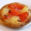 イートス ベイクド スイーツ - 料理写真:タルト(グレープフルーツ)