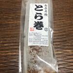 小渕松栄堂 - 料理写真:とら巻