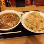台湾料理 鴻福 - 料理写真:台湾ラーメン+炒飯