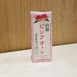 談合坂SA(上り)ショッピングコーナー -