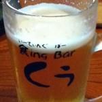 12837970 - モルツの生ビールです。凄く美味しいです!