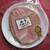 日進ハム - 料理写真:国産豚ボンレスハム(144g)972円
