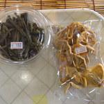 舟戸 - ワラビの煮物(150円)と干し柿の干物(280円