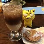 ペリーヌ - ドリンク写真:キューピット500円(税込) ※お茶うけも付いて来る