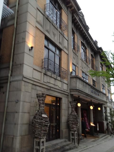 THE FUJIYA GOHONJIN - 善光寺側から 藤屋