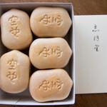 空也 - もなか(1,100円)