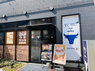ステーキ&ハンバーグ TOBU - ここがなかなか見つかりませんでした(^◇^;)
