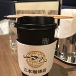 三本珈琲店 - ホワイトモカ