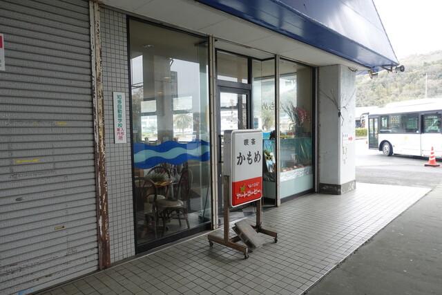 https://tblg.k-img.com/restaurant/images/Rvw/128408/640x640_rect_128408845.jpg