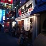 スカラチョッカラ - 通りに面したポジャマチャのようなお店