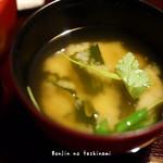 五鐵 夢境庵 - 味噌汁