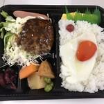 アメ村社員食堂 - ハンバーグ弁当(600円)