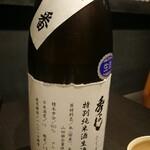 秋田純米酒処 -
