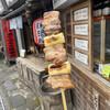 山マタギと海番屋 - 料理写真: