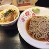 いろり庵きらく - 料理写真: