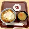 東京シェフズキッチン とんかつ 銀座 梅林 - 料理写真:スペシャルヒレカツ丼(989円)