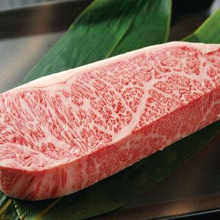 【目利きの力】米沢牛販売指定店がご提供する安心安全の特選肉