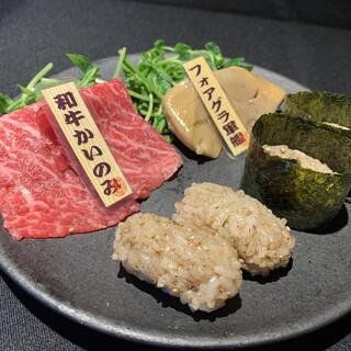 【絶品の焼肉寿司!!】特製の赤シャリにのせて食す焼肉寿司!