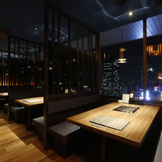 【ゆったりくつろげる半個室】夜景が楽しめる上質な空間