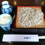 和食処 有明 - 料理写真:せいろそば