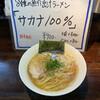 桐麺 - 料理写真: