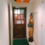 ジャスミン - 店内入口