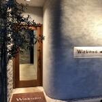 wakana - シックな店構え☆