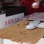人形屋食堂 - 料理写真:
