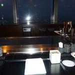 鉄板焼 「金葉亭」 - 夜景が素敵です。