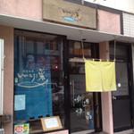 遊食旬菜 meji菜 - 間口は2間のお店です。