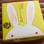 128441421 - 鳥取と言えば神話・因幡の白うさぎだよね。                       うさぎ関連のお菓子がいろいろ売られてたよ。
