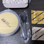 焼きたてチーズタルト専門店PABLO - 黄金ブリュレチーズプリン