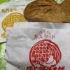 天然鯛焼 鳴門鯛焼本舗 福岡天神店