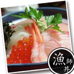 柿谷商店 - 料理写真:【漁師丼】8種類の海鮮丼のひとつ。地元で取れた鮮魚や白いかの刺身を中心にした海の幸満載の丼です。