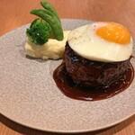 俺のGrill&Bakery - 俺のグリルハンバーグ 300g 〜トリュフソース〜 + 目玉焼きトッピング