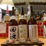 Mr.Happy  - 利き酒セット(飛露喜(特別純米)・十四代(本丸)・田酒(特別純米))