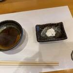 天ぷら やじま。 -